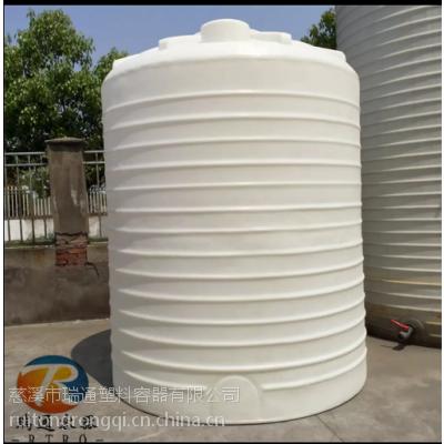 西安20吨污水处理塑料储罐pe材质