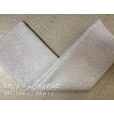 【绒布定制】棉腈色织人字斜绒布 衬衫面料色织布系列