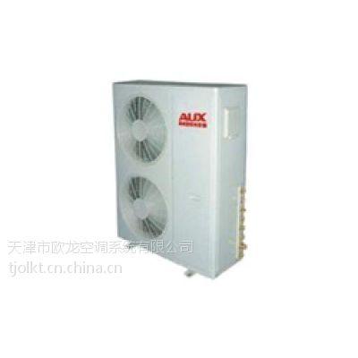 供应奥克斯空调 奥克斯中央空调 奥克斯智能一拖多空调(热泵)机组雅气