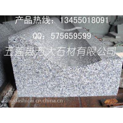 花岗岩一体式侧平石|一体式侧平石|蝶形路牙石