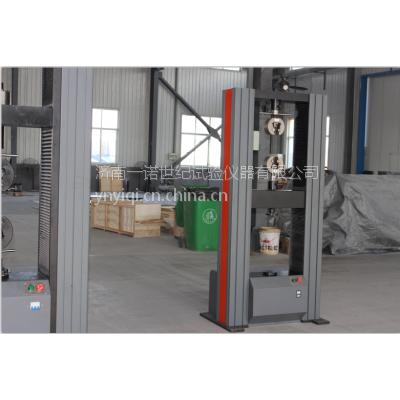济南铁板拉伸强度力学性能试验机制造商
