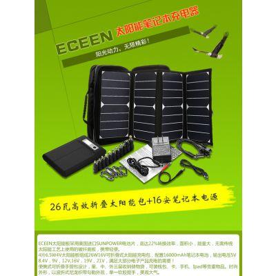 ECEEN26W太阳能笔记本移动电源充电宝手提电脑充电器配16000毫安聚合物电池黑色