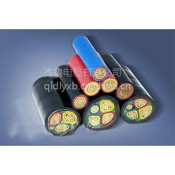 供应阳谷齐鲁低烟低卤交联聚烯烃绝缘阻燃电线 WDZ-BYJ 1*50