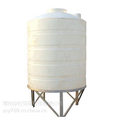 山东2吨锥底储罐价格耐酸PE锥底水箱厂家