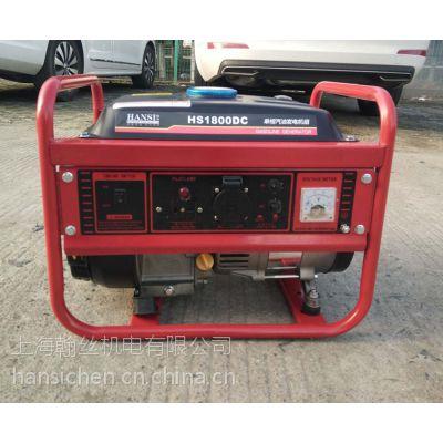小型汽油发电机 HS1800DC