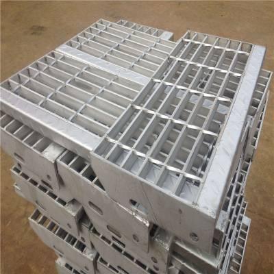 码头格栅板 防滑网格栅 金属方格子