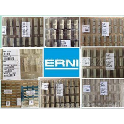 芯联科泰电子ERNI恩尼2.54毫米DIN 41612弯角式公连接器303284