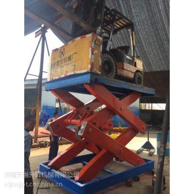 双城液压升降货梯定制厂家/双城升降机厂家