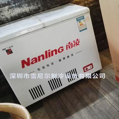 供应南凌卧式蝴蝶门冷冻冷藏柜双温柜 BCD-180 二级节能一边冷冻一边冷藏,一柜双温,双管齐下