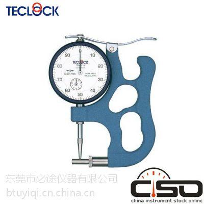 测厚表TPM-618,测厚表测厚仪,日本得乐测厚表厂家供应