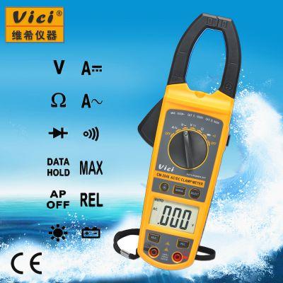 维希Vici CM-2046/CM-2056交直流电流钳形表 数据保持