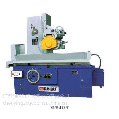 杭州杭机磨床机床型号:HZ-500报价