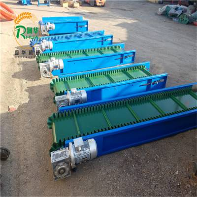 农用升降式输送机 大直角皮带输送机 不锈钢PVC流水线