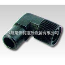 供应苏州晟伟特液压设备 直销焊接式端直角管接头JB971-77