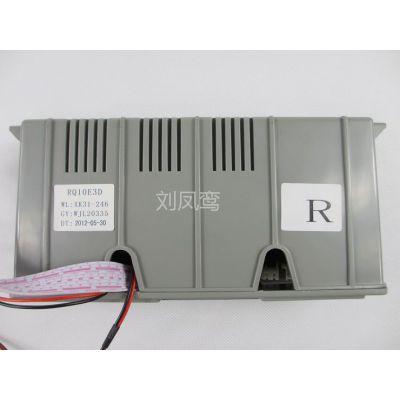供应包邮!万家乐恒温燃气热水器维修配件 10E3电脑板/控制盒总成