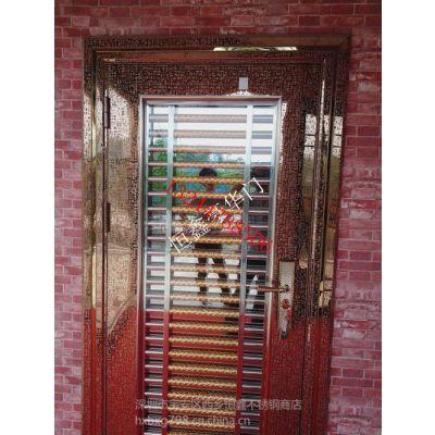 供应深圳恒鑫实体店制作销售各种不锈钢门 防盗门 出租屋门