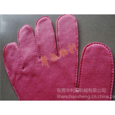 供应全自动绒布保暖手套机 一机可抵20人作业