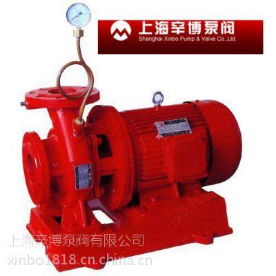 供应辛博消防泵,XBD-ISW40-100卧式单级固定消防泵,卧式单级消防泵,