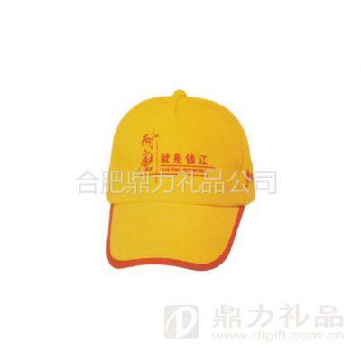 供应合肥夏季广告帽|太阳帽|儿童帽|宣传帽|礼品帽|广告衫合肥促销礼品批发定做