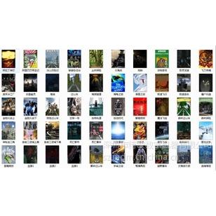 供应4D影院开店必备:100部精选4D片源 动作文件 立体4D5D特效影片