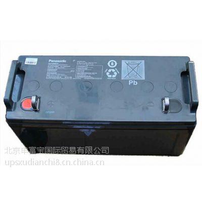 ups蓄电池更换厂家直销