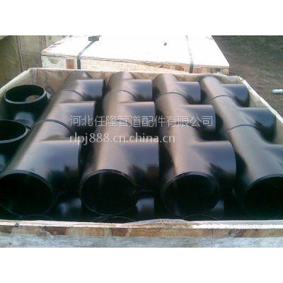 专业供应国标焊接三通 碳钢三通 碳钢管件三通 碳钢厚壁三通
