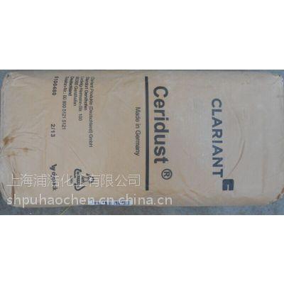 德国科莱恩蜡粉9615A/聚乙烯蜡