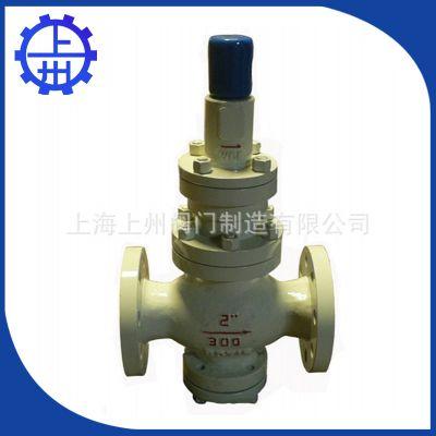 厂家批发供应上海上州 多功能水泵控制阀 过滤活塞式可调减压阀