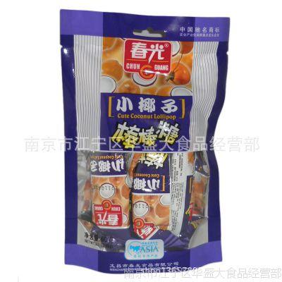 海南特产 春光小椰子棒棒糖 一箱60克*30袋 休闲食品