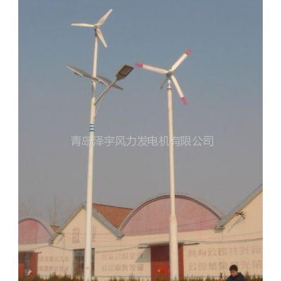 供应供应1KW水平轴风力发电机