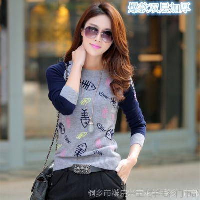 针织衫女士 2014新品女装印花羊毛衫 韩版修身低领套头打底毛衣女