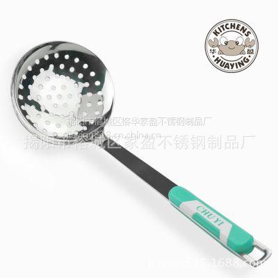 揭阳家盈厂直销厨房工具 厨具套装 不锈钢铲勺套件 烹饪套装 批发