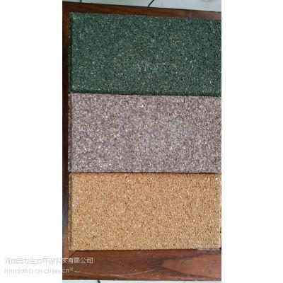 河南美力生态环保、陶瓷颗粒透水砖规格