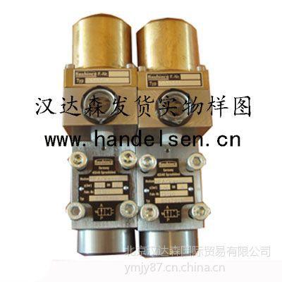 供应德国HAUHINCO座阀、德国HAUHINCO水控液动换向阀/方向阀-北京汉达森
