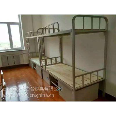保定希科办公定做学生床,公司支职员宿舍床 15200001500
