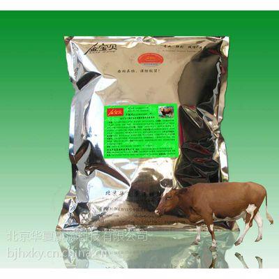 发酵床养牛菌种--招商