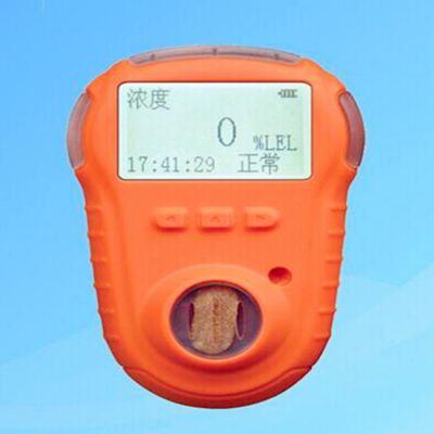 热销恒嘉科技高灵敏度的可燃气体报警器