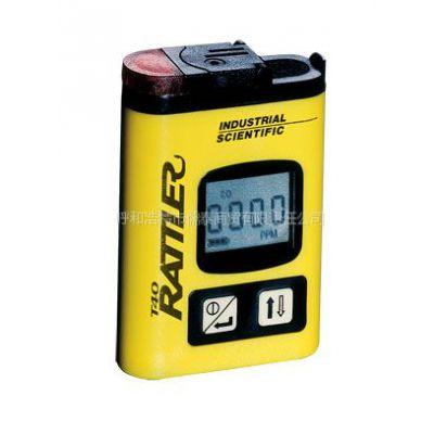 供应T40 是英思科公司 一款低成本的免维护型单气体监测器