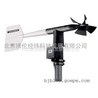 供应北京特销美国R.M.Young一体化螺旋桨风传感器05501
