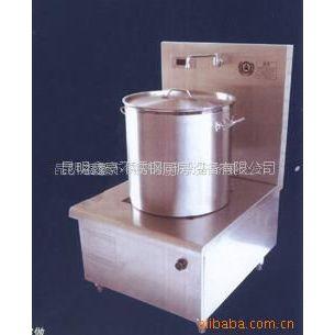 供应中式电磁低汤灶/厨房设备/设备/食品加工设备