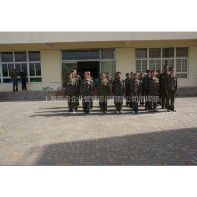 供应上海西点军事化培训浙江军训公司-中国的西点军校