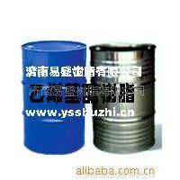 供应环氧与丙烯酸改性3200乙烯基树脂