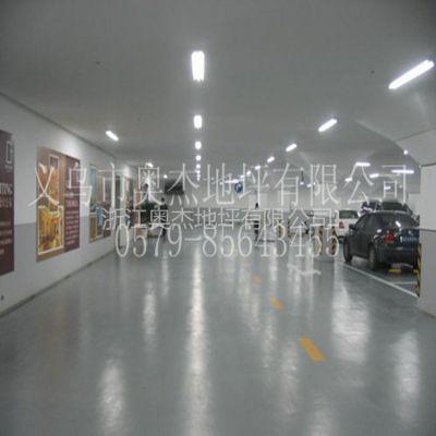 供应金华批发耐磨地坪 金钢砂耐磨 耐磨工程 耐磨地板 耐磨地面