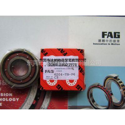 供应德国FAG向心球轴承6203TB.P63