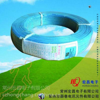 供应【宏昌/薛巷】UL CSA认证 UL1015 18电子线 线束 厂家直销 标准线材电子线 常州