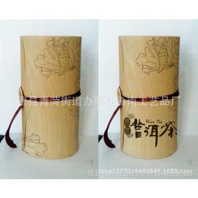 厂家直销~桦木皮盒 高档木皮茶叶盒 木皮礼品盒 木皮盒精油盒