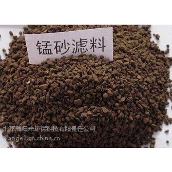 抚顺锰砂厂家|锰砂
