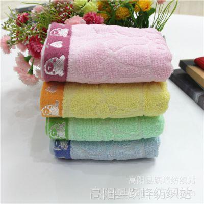 高阳毛巾厂家直批纯棉儿童毛巾居家日用品婴童家纺婴幼儿毛巾代发