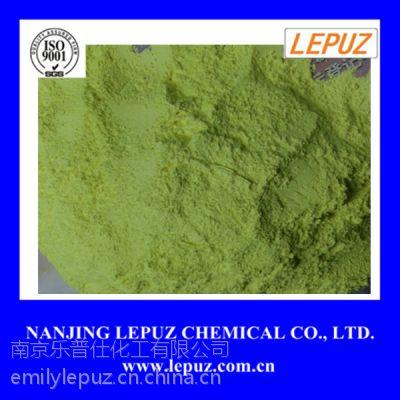 荧光增白剂KSN,适用于聚酯、聚酰胺、聚丙烯腈等纤维和丝织品、毛织品,用于薄膜、注射成型和挤压成型材