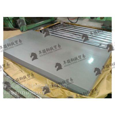 供应安赛乐/蒂森克虏伯/烨辉0.6/0.7/0.8国产DX53D镀铝板